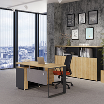 Weihao office furniture 1.4 meters small manager table supervisor table board-style financial table home computer desk desk