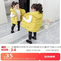 Girls cotton armor autumn winter 2019 new medium-sized childrens air vest horse clip outside wearing girl sand shoulder medium-length tide.