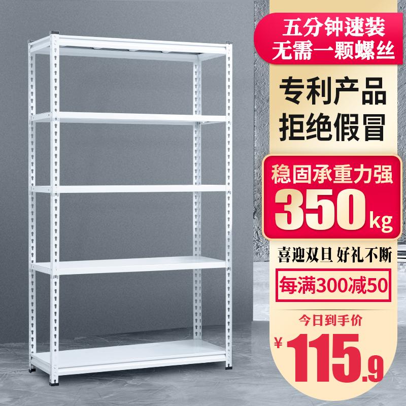 Home corner steel storage shelves show the yang yi shelves multi-layer floor-to-ceiling white supermarket warehouse storage iron racks