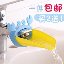 Childrens tap extender baby hand wash extender lengthens the water nozzle sink hand drain drain guide