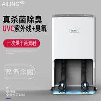 AILING Ailing drying roaster UV sterilizing ozone deodorant 溼 timed home dormitory children
