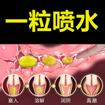 Adult sex products flirting passion husband and wife perverted yellow room fun private virgin utensils happy SM prop tool