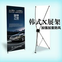 To map processing 60x160 Korean enhanced x booth 80x180X frame PVC poster waterproof screen printing