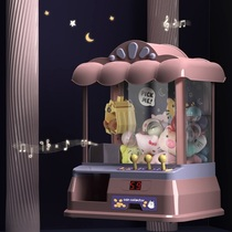 Clip doll machine toy small home mini clip doll machine children coin candy twisting machine girl catch music ball.