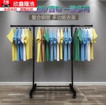 Hot-selling hanger single rod to dry floor-to-ceiling indoor hanging retractable mobile with wheels with folding clothes.