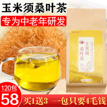 TongrenTang special corn 鬚 and mulberry leaf official flagship store herbal formula mulberry tea drop three blood high tea