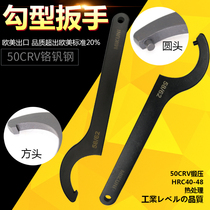 MIKUNI round-headed hook-type crescent wrench side face round nut half-moon full-moon hook-shaped C-shaped active winch wrench