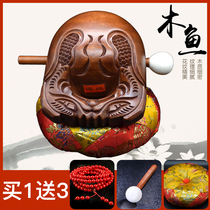 Woodfish instrument temples use solid wood percussion instruments to 唸 buddha 唸 sound crisp