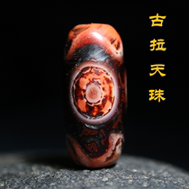 Natural agate Tibetan beads fire for old materials Tibetan red beads thousands of years to pure measures Dzi beads hand string necklace