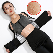 Sweaty clothes womens suit running summer sweat pants sweating clothes belly fitness sweaty pants female tight height waist