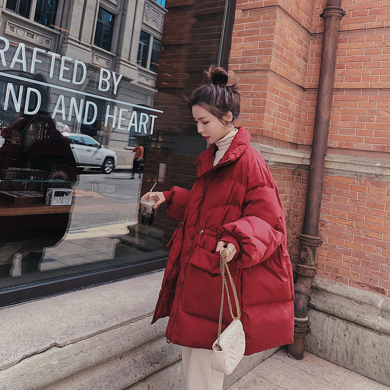 Pregnant women winter down cotton clothing late winter pregnancy Korean version of loose autumn and winter cotton clothing winter women wear cotton jackets outside