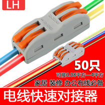 Wire terminal connectors 併 fast tap terminal terminals with wired artifact luminaire connectors
