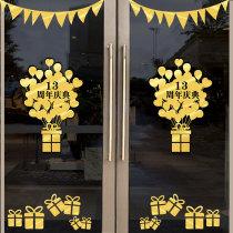Anniversary wall sticker shop celebration decoration enterprise company shop window glass door sticker.
