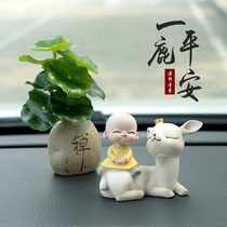 Vehicle-mounted ornaments a deer peace atmosphere creative inside the console personality doll decorations Fu Lu men and women