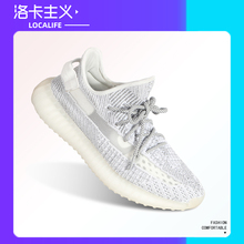 Man Tianxing 350 authentic official website new Putian poisoned female genuine Yezi yezy moden coconut shoes man