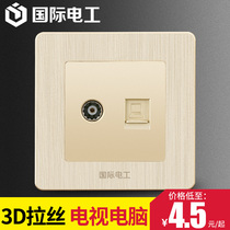 International electric television fiber optic computer socket home 86 type dark network network route information wired switch socket