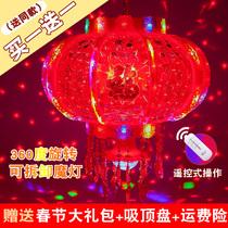 2020 colorful LED walking kerosene lantern rotating crystal year goods decoration Yang Yu Qiao moved to the Spring Festival New Year Chinese wind
