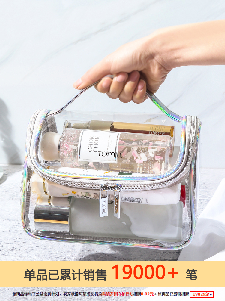 Make-up bag womens style super cremation collection bag transparent large ins travel makeup bag wash bag make-up capacity portable