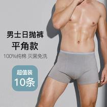 Pocket travel day throw disposable underwear Mens flat angle pure cotton boxers travel leave-in shorts essential artifact