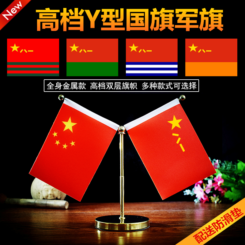 Car flag ornaments car small red flag car with the national flag 81 military flag sea and land air force flag military vehicle interior jewelry