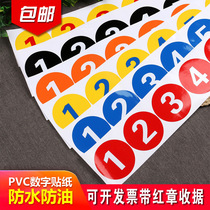 Dance grading number plate Number Competition number Number plate sticker Model player arm sticker Number Round hotel
