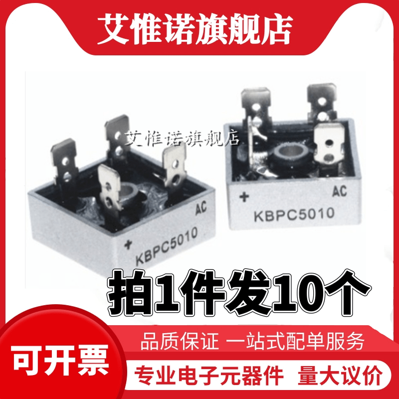 KBPC5010 1010 1510 2510 3510 Single-Phase Rectifier Bridge Square Bridge Stack 50A 1000V