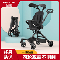 Slip baby artifact Lightweight folding baby can sit and lie down A key to collect the car Walk baby two-way high landscape childrens trolley