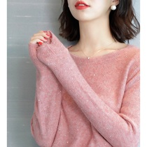 2020 autumn winter new soft-sleeved head sweater Japanese simple lazy long-sleeved thin knitted sweater