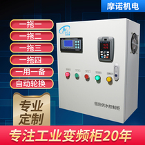 Constant pressure water supply control cabinet controller inverter cabinet pump inverter 1 5 3 4 5 5 11 15kw KW