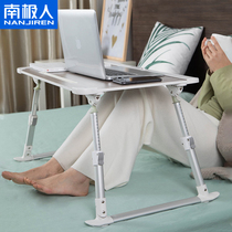 Antarctic people put a small table on the bed Adjustable folding can be raised and raised Lazy table board College dormitory learning writing desk Laptop stand Bay window reading desk Household