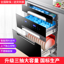 Good wife embedded disinfection cabinet home small kitchen overall cabinet three floors 120L high-capacity high-temperature disinfection cupboard