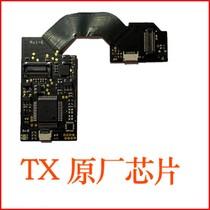 Weigu International switch chip hard break TX PCB original NS domestic toss version sxos SX Lite