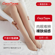 Japanese cocotuuna light leg artifact female autumn winter nude Super Natural realistic spring and autumn thick flesh color leggings