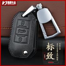 Peugeot Key kits Auto Dongfeng logo 3008 301 308 408 508 Car Leather Key Kits