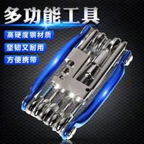 Bicycle service tool Bicycle bicycle hexagonal screwdriver sleeve wrench multi-function repair kit