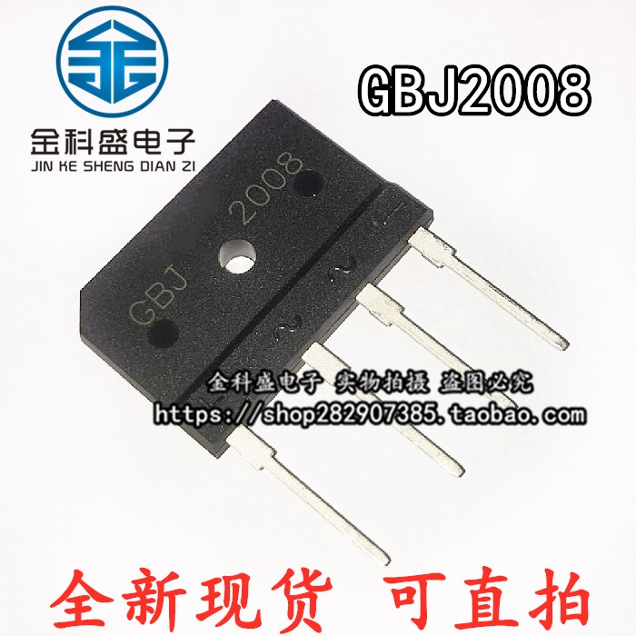 The new GBJ2008-D20XB80-SD20SB80 U.S. induction cooker is commonly used in recttiles bridge flat bridge stack accessories