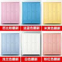 Three green paint water-like wood lacquer furniture renovation wardrobe color-changing white wood paint self-brushing household cabinet paint spray paint