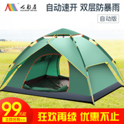 Colorful room automatic 3-4 tent outdoors two bedroom 2 double single family camping camping