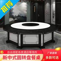 New Chinese electric dining table Hotel large round table 16-20 people box with electromagnetic stove pot automatic rotating table and chair