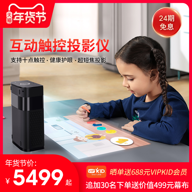 Hachi Hatch light screen M1 touch projector home student eye protection smart short focus projector small mini portable home theater bedroom wall cast high-quality TV phone All