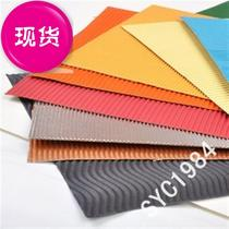 16 open childrens tasteless color corrugated paper handmade paper eDIY paper art paper art paper 0.4 yuan