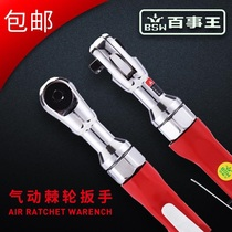 Pneumatic tool 1 2 ratchet wrench set 3 8 industrial torque fly wrench 90 degree right angle small pneumatic wrench