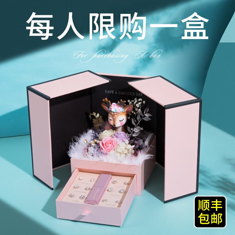 Birthday gift girl sends girlfriend friend honey to wife creative practical 38 Womens Day 38 goddess