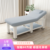 Beauty bed special massage bed for beauty parlour physiotherapy bed traditional Chinese medicine massage bed home folding tattoo body bed with hole