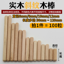round wood wood cork wooden stick wood bar twill wood nail wedge wood bolt hardware connection piece round wooden stick