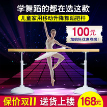 Childrens dance pole home can lift and move the pole ballet dance press leg exercise rod auxiliary equipment