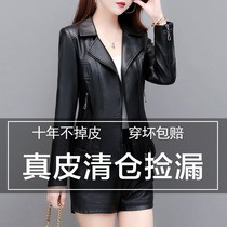2021 Spring and Autumn New Haining Leather Womens Short Jacket Thickened Korean Slim Dress Leather Leather Jackets Tide