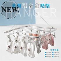 Multi-clip clothes hanger aluminum alloy stainless steel wind-proof stocking rack diapers underwear S underwear multi-functional drying clothes