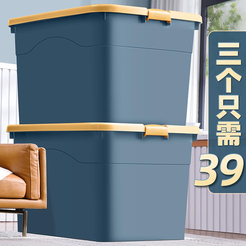 Épaissie boîte de rangement Accueil couverture avec poulie Roi taille boîte de rangement en plastique Mobile vêtements finition boîte artefact