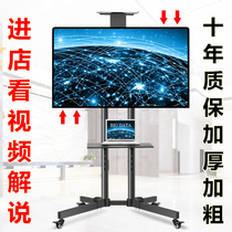 Universal TV movable floor stand 32435560 inch All-in-one display display vertical pylons